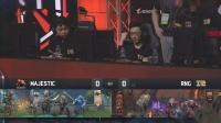 RNG vs Majestic DOTA2 PIT Minor 淘汰赛败者组 bo1 4.27