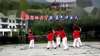 点击观看《初学太极拳基本功中国功夫 中老年人太极练习》