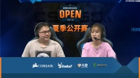 Dreamhack夏季公开赛 CR4ZY vs Chaos BO3第二场 6.16