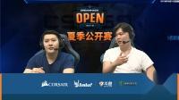 Dreamhack夏季公开赛 Avangar vs Tricked BO3第一场 6.16