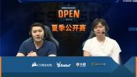 Dreamhack夏季公开赛 Ancient vs CR4ZY BO3第一场 6.16