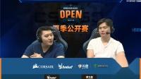 Dreamhack夏季公开赛 Ancient vs CR4ZY BO3第三场 6.16