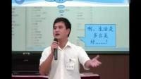 林正光老师 南宁联通TTT培訓師