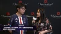 【Ti9】LGD战队查理斯媒体日采访