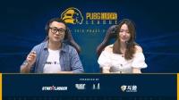 PEL歐洲職業聯賽 第三場 9.8