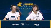 PEL欧洲职业联赛 第四场 9.28