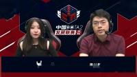 中国发展联赛S2 台风 vs KG.L BO3 第一场 10.14