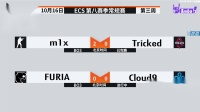 FURIA vs C9 ECS S8 第三周 BO3 第一场 10.15