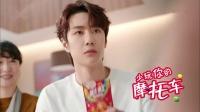 彩虹糖2019新年广告 15s