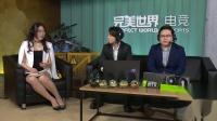 MIBR vs EG CSGO亚洲邀请赛 BO3 第一场 11.20
