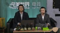 VG vs ENCE CSGO亚洲邀请赛 BO3 第一场 11.20