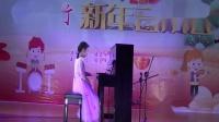《变奏曲》表演者:容樱菊