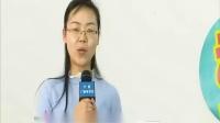 宁夏电视台少儿频道《童声说法》2019年3月28日(完整版)