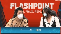 MIRB vs Orgless Flash Point第一赛季BO3 第二场 3.29