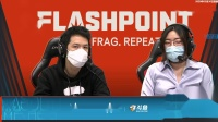 FPX vs COntact Flash Point第一賽季BO3 第二場 3.30