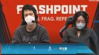 Envy vs HAVU Flash Point第一赛季BO3 第二场 4.1