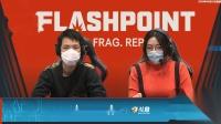 MIRB vs Gen.G Flash Point第一赛季BO3 第三场 4.2