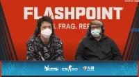 HAVU vs Chaos Flash Point第一赛季BO3 第一场 4.11