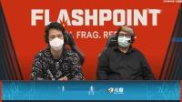 MIRB vs Orgless Flash Point第一赛季BO3 第一场 4.11