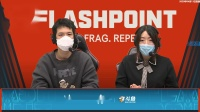 HAVU vs MIRB Flash Point第一赛季BO3 第三场 4.13