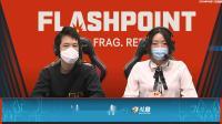 HAVU vs Cloud9 Flash Point第一赛季BO3 第一场 4.15