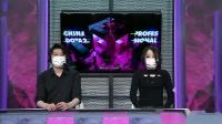 中國DOTA2職業聯賽S2 NB vs IG BO3 第一場 4.19