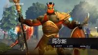 中国DOTA2发展联赛S3 LGD.i vs 台风 BO3 第一场 4.27