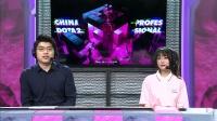 中國DOTA2職業聯賽S2 RNG vs KG BO3 第一場 4.30