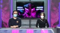 中國DOTA2職業聯賽S2 VG vs CDEC BO3 第一場 5.1