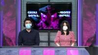 中國DOTA2職業聯賽S2 CDEC vs EHOME BO3 第三場 5.9