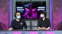 中國DOTA2職業聯賽S2 EHOME vs VG BO3 第一場 5.10
