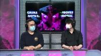 中國DOTA2職業聯賽S2 EHOME vs VG BO3 第三場 5.10