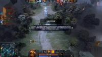 中国DOTA2发展联赛S3 VG.P vs Aster.A BO3 第一场 5.20
