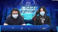 ASTER vs BEYOND CSGO发展联赛S1BO3 第一场 5.22