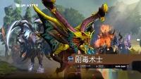中国DOTA2职业联赛S2 Aster vs IG BO3 第三场5.30