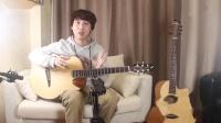 【唯音悦】林俊杰 她说 超详细吉他弹唱教学