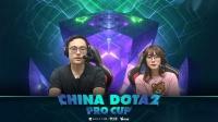 中国DOTA2职业杯淘汰赛 LGD vs  RNG BO3 第一场 9.28