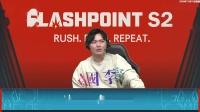 CSGO FLashpoint S2 Envy vs forZe BO3 第一场 11.10