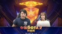 DOTA2职业杯S2 Elephant vs EHOME BO3 第二场 11.19