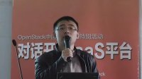 20121208-OpenStack天津-刘军卫