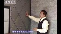 堂杰支招-如何做好黑白灰的空间设计-20120519