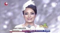 舞林大会 2012 舞林大会 120401 杨钰莹逆袭秀火辣舞步
