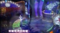 CN0108 甜蜜蜜 张娜拉 20050318 安徽卫视 超级大赢家