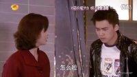 《爱的蜜方》24-26集 预告