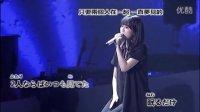 【东热live小分队】前田敦子「君は僕だ」solo LIVE 夜明けまで~Piano