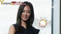 《时尚王》李济勋喜欢少女时代泰妍Yuri吃醋反击