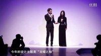 Modern TV 2012 Modern TV:龙蝶之魅2012黛安芬全球触动创意设计大赛
