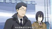 第10话 谁杀了泷泽朗