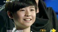 中国新声代 第一季 中国新声代 130720 钟辰乐弹唱绅士范儿足