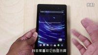二代Nexus7开箱试玩(中字)
